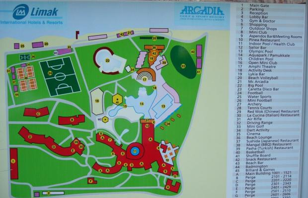фото Limak Arcadia Golf & Sport Resort изображение №46