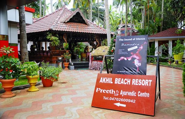 фото отеля Akhil Beach Resort (ex. Preeth Beach Resort) изображение №41