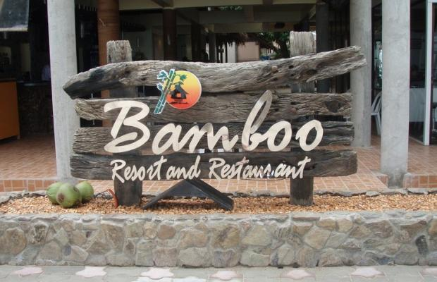 фотографии отеля Bamboo Beach Resort, Bar and Restaurant изображение №23