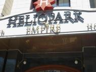 Heliopark Empire, 4*