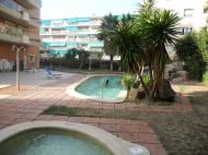 Palas Salou Apartments, 3*