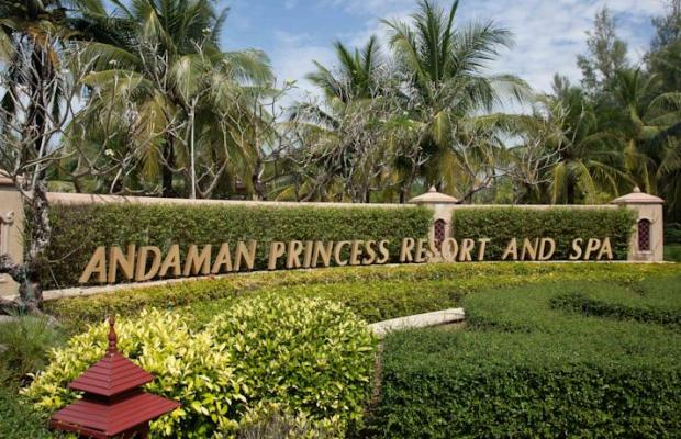 фото отеля Andaman Princess Resort & Spa изображение №21