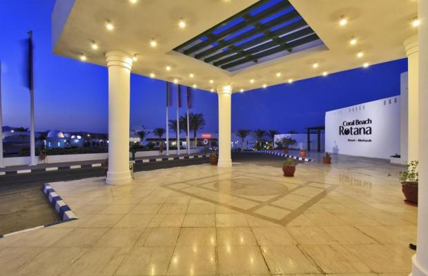 фото Coral Beach Resort Montazah (ex. Coral Beach Montazah Rotana Resort) изображение №18