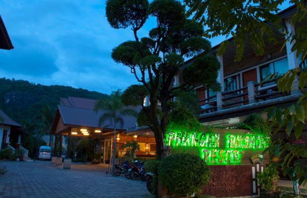 фотографии Phangan Bayshore Resort изображение №12