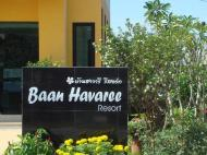 Baan Havaree Resort, 2*