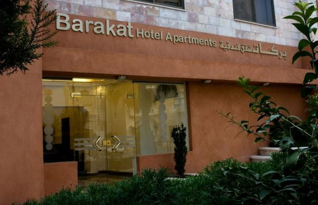 фото отеля Barakat Hotel Apartments изображение №1