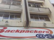 Backpackers@SG, Хостел
