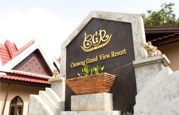 фото отеля Chaweng Grand View Resort изображение №29