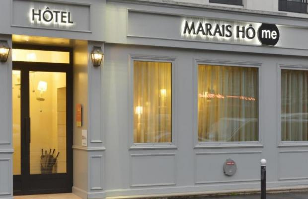 фото отеля MARAIS HOme (ex. Aquarelle Hotel Paris) изображение №1