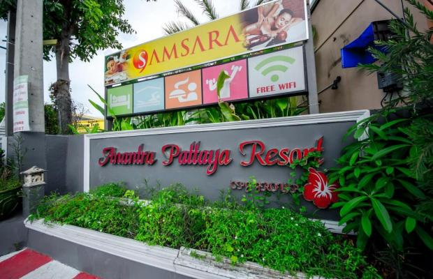 фотографии отеля Anantra Pattaya Resort (ex. Central Pattaya Garden Resort)  изображение №15