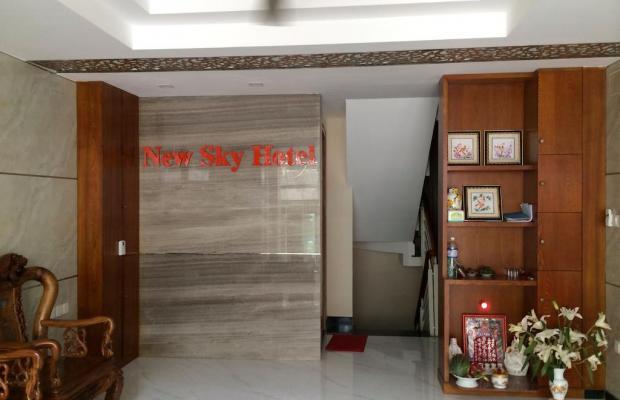 фото отеля New Sky Hotel изображение №13