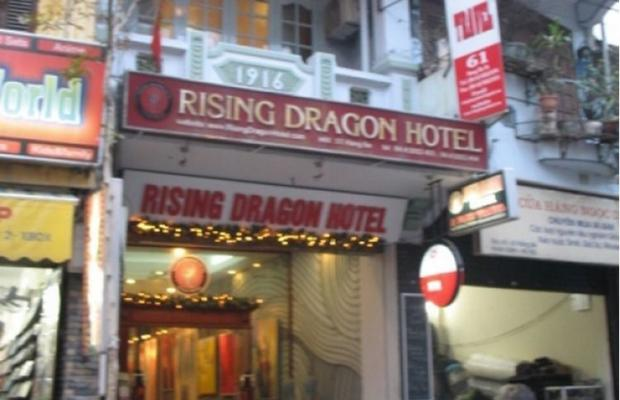 фото отеля Rising Dragon Estate Hotel изображение №1