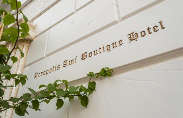 фотографии Best Western Acropolis Ami Boutique изображение №20