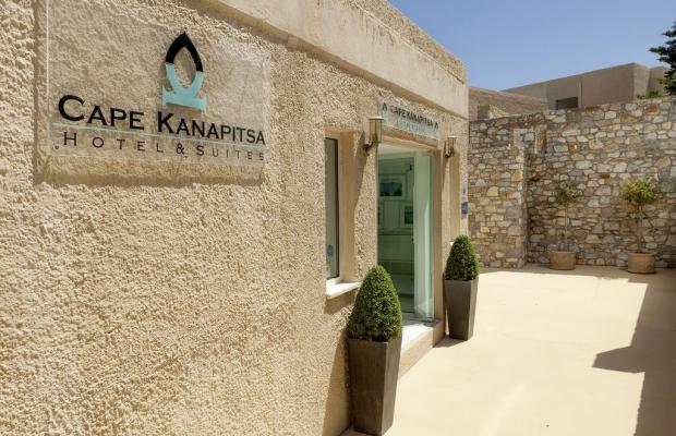 фотографии отеля Cape Kanapitsa Hotel & Suites изображение №15