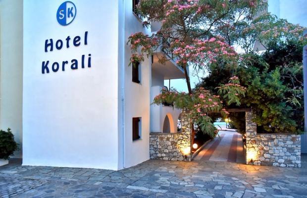 фотографии отеля Korali изображение №51