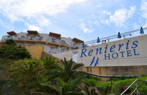 фото Renieris Hotel изображение №2