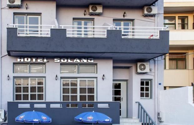 фото отеля Solano изображение №1