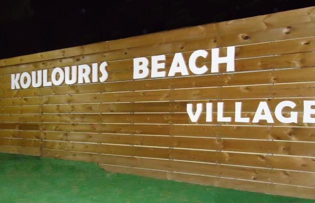 фото отеля Koulouris Beach Hotel изображение №17