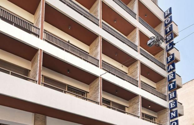 фото отеля Airotel Parthenon Hotel изображение №1