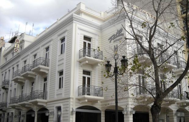 фото отеля Hotel Rio Athens изображение №1
