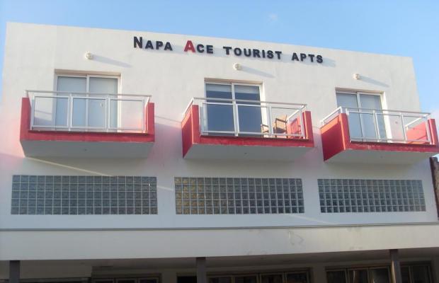 фото Napa Ace изображение №18