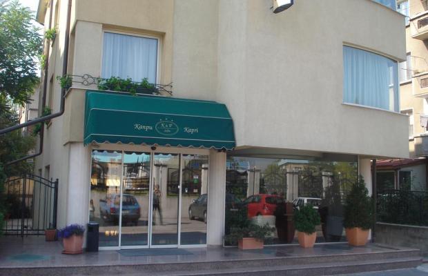 фотографии отеля Kapri изображение №19