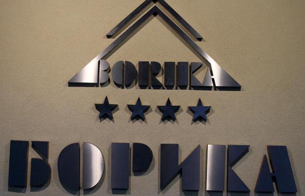 фото отеля Hotel Borika (Хотел Борика) изображение №9