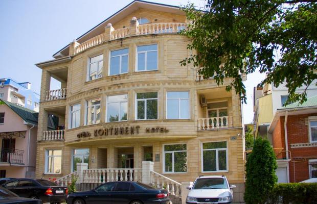 фото отеля Континент (Сontinent) изображение №1
