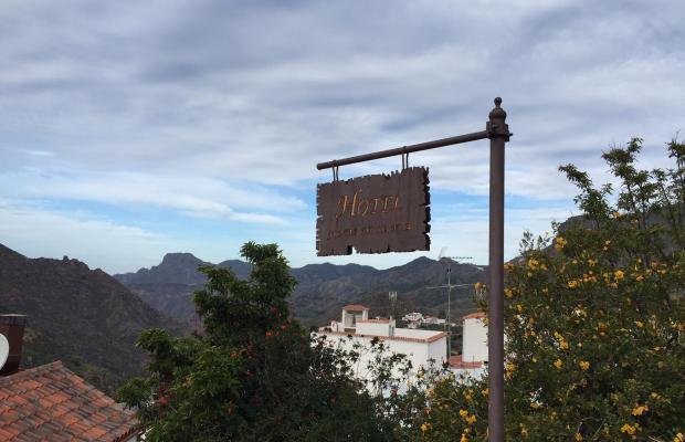 фотографии Hotel Rural Fonda de la Tea изображение №12