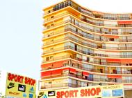 Apartamentos Turisticos La Oca, 2*