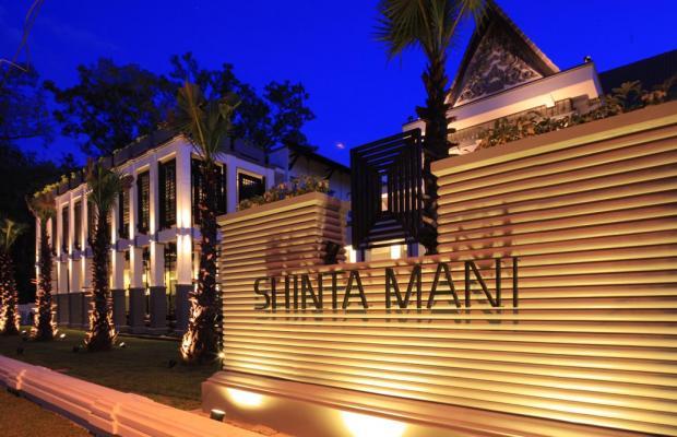 фото отеля Shinta Mani изображение №1