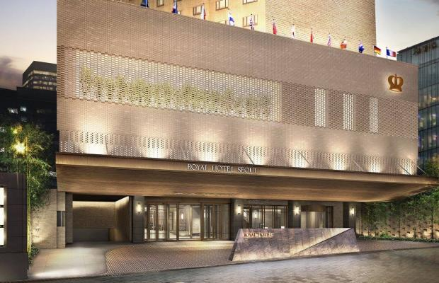 фото отеля Royal Hotel Seoul изображение №65
