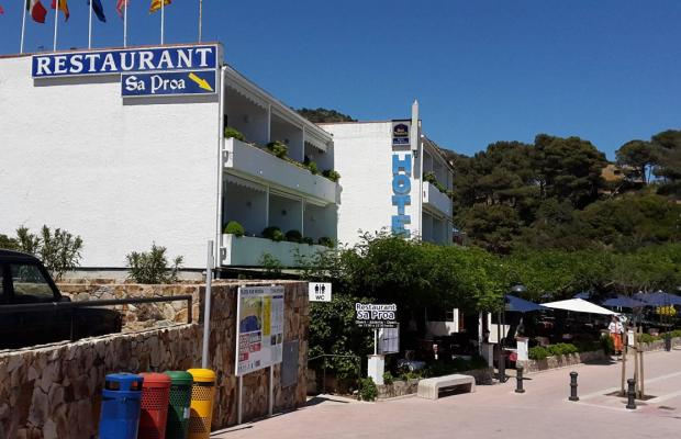 фотографии Golden Mar Menuda (ех. Best Western Hotel Mar Menuda) изображение №8