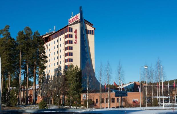фото отеля Scandic Lugnet Falun изображение №1