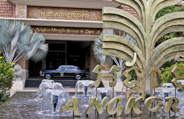 фотографии Angkor Miracle Resort & Spa изображение №28
