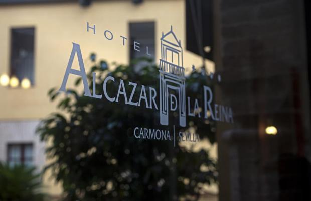 фотографии отеля Alcazar de la Reina изображение №19