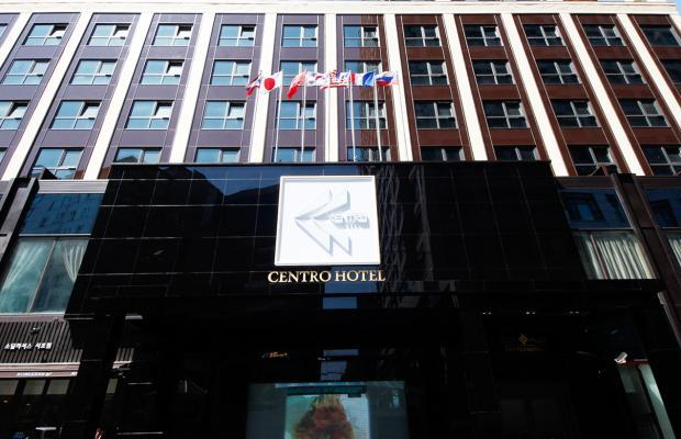 фото отеля Centro изображение №1