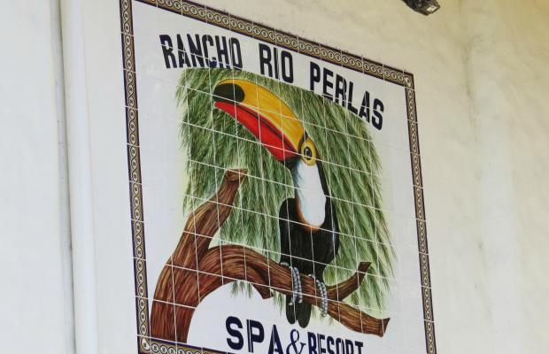 фото Hotel Rio Perlas Spa & Resort изображение №6