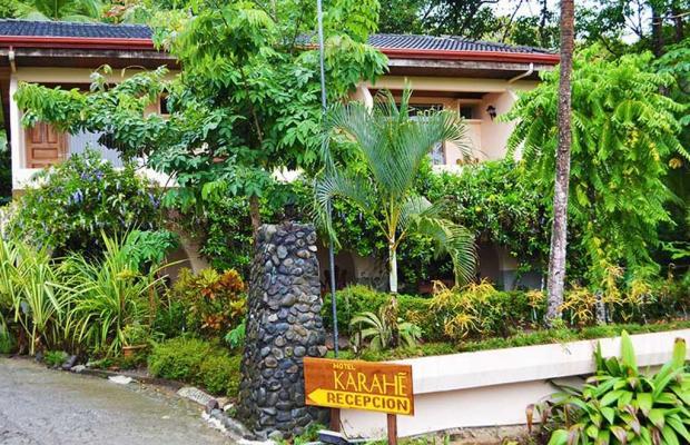 фотографии Karahe Beach Hotel изображение №64