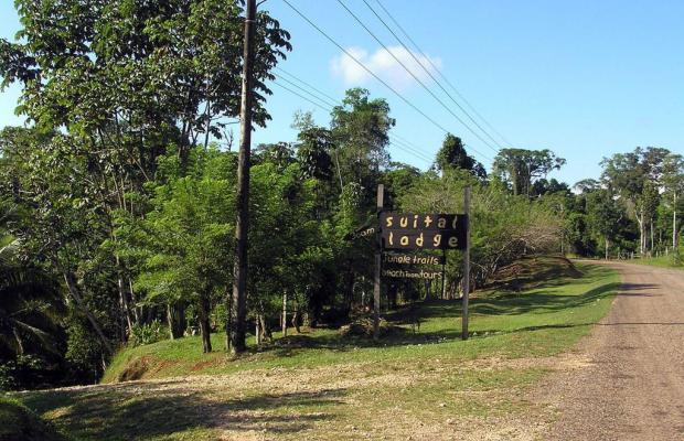 фото Suital Lodge изображение №14