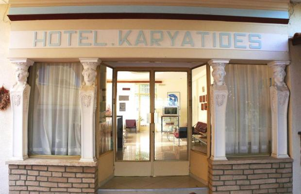 фото отеля Hotel Karyatides изображение №29