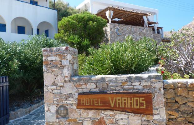 фото Vrahos изображение №2