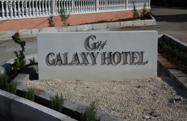 фото Galaxy изображение №54