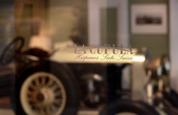 фото отеля Hispanos 7 Suiza изображение №9