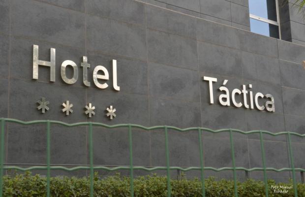 фотографии отеля Hotel Tactica by C&R (ex. Hotel AGH Tactica) изображение №31