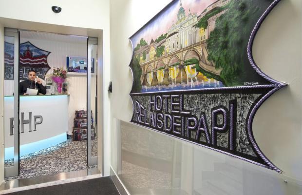 фото отеля RELAIS DEI PAPI изображение №1