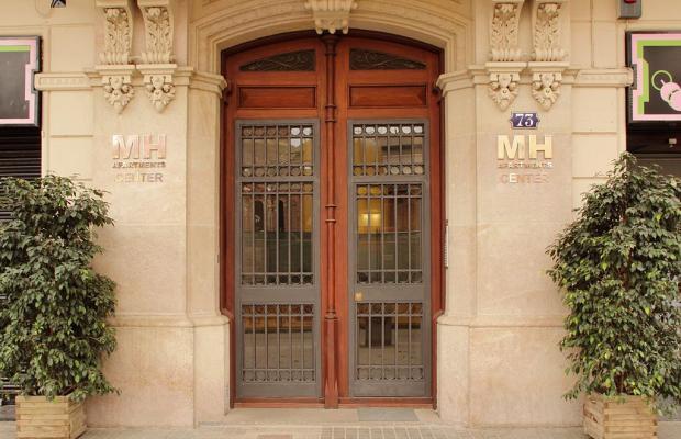 фото MH Center изображение №18