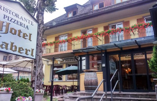 фото отеля Hotel Haberl изображение №1