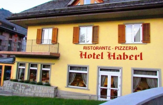 фото Hotel Haberl изображение №2