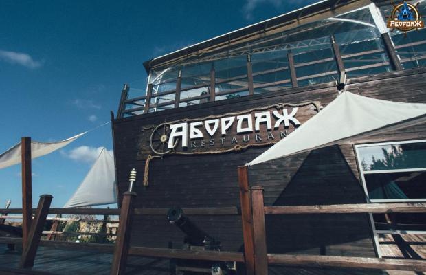 фотографии отеля Аквамарин изображение №11